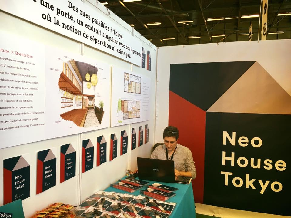 Japan expo paris 2017 neo house tokyo - Japan expo paris 2017 ...